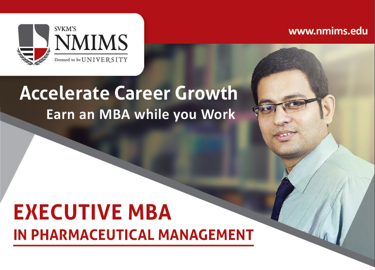 NMIMS University - NMAT 2016